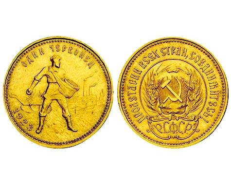 Золотой червонец ссср 1923