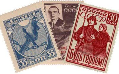 Популярные марки СССР