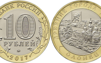 10-rubley-avers-i-revers
