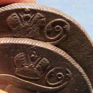 Гурт монеты 2 копейки 1798 года