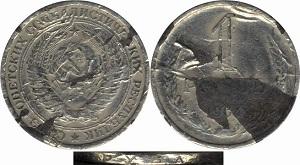 Подделка монеты 1 рубль 1964 года