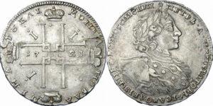 1-rubl-1723-avers-i-revers