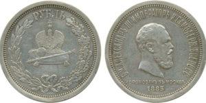 1rubl-1883-koronac