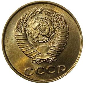 Аверс монеты 2 копейки 1961 года