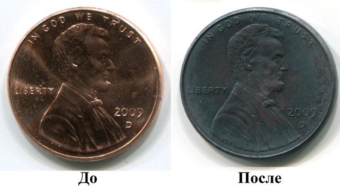 Использование серной мази на примере 1 цента