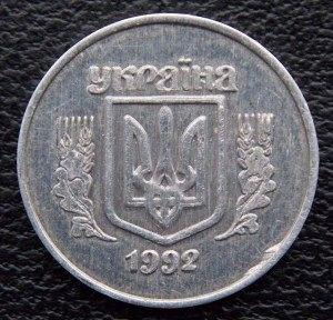 Аверс монеты 2 копейки 1992 года