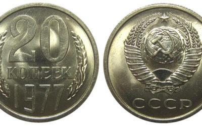 20kop1977glavnaya