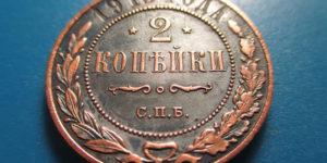 patina-glavnaya