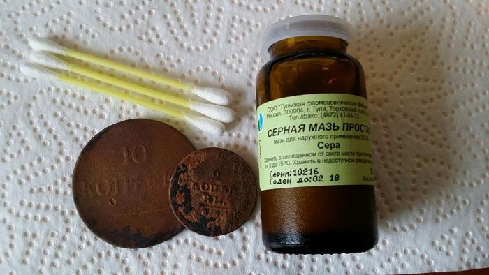 Приминение серной мази в патинировании изделий