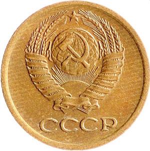Аверс монеты 1 копейка 1976 года