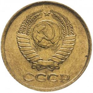 Аверс монеты 1 копейка 1961 года