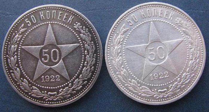 Сравнение монет с патиной и без