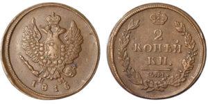 2-kop-1816-avers-i-revers-