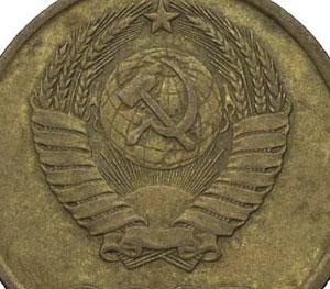 Герб монеты 3 копейки 1976 года
