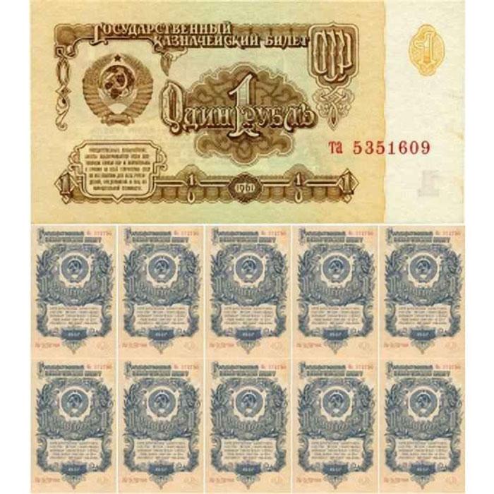 Коэффициент обмена денег во время реформы