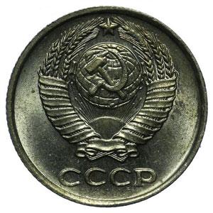 Аверс монеты 10 копеек 1962 года