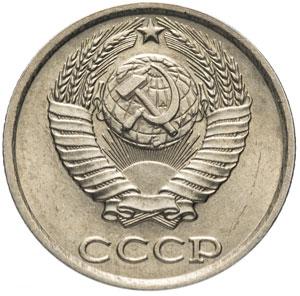 Аверс монеты 10 копеек 1985 года
