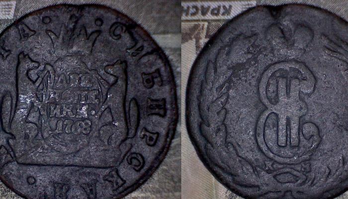 Аверс и Реверс монеты 2 копейки 1767 года Екатерины Второй