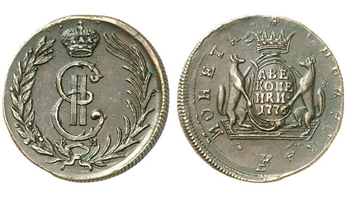 Сибирская монета 2 копейки 1767 года Екатерины Второй