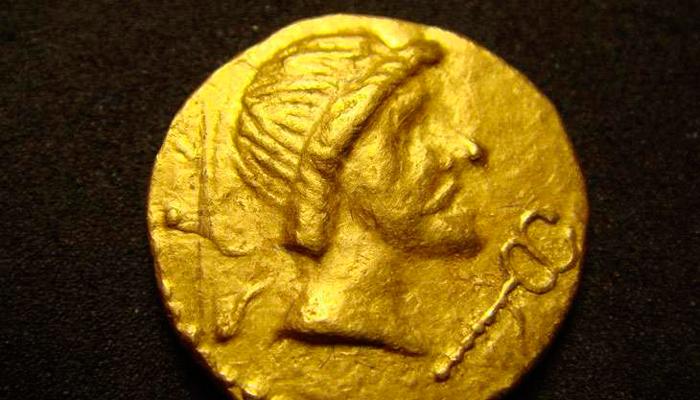 Лицевая сторона монеты статер царя Фарзоя