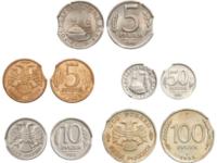 Виды бракованных монет: основные разновидности и актуальные цены