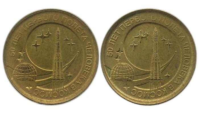 Нечеткая надпись на монете как один из видов брака гуртов