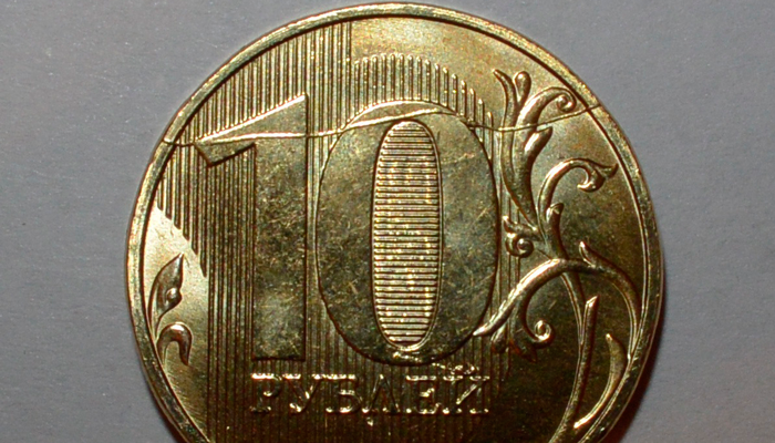 Раскол штемпеля монеты 10 рублей