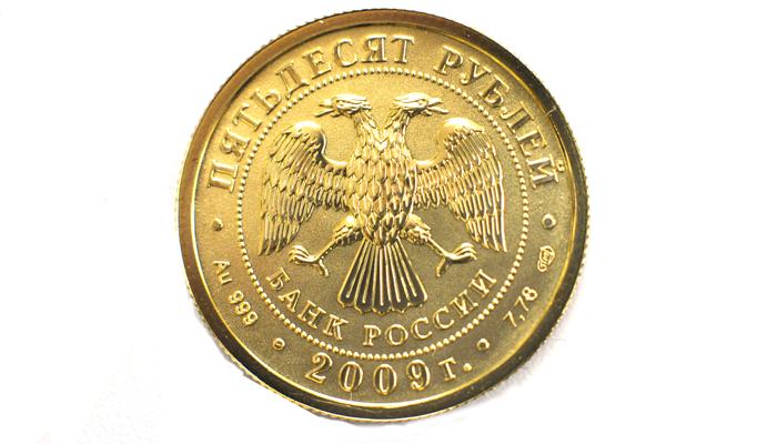 Аверс инвестиционной монеты Георгия Победоносца