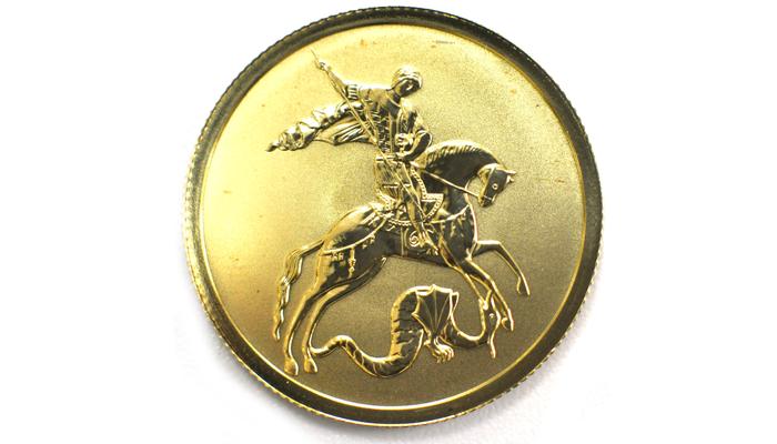 Реверс инвестиционной монеты Георгия Победоносца