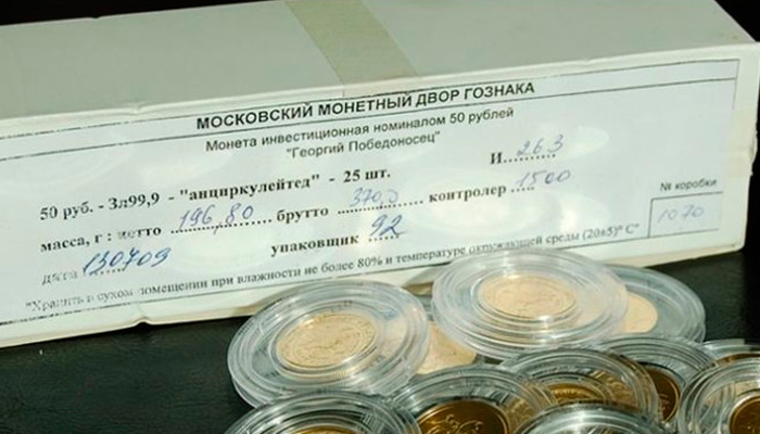 Золотая инвестиционная монета Георгия Победоносца в московском монетном дворе госзнака