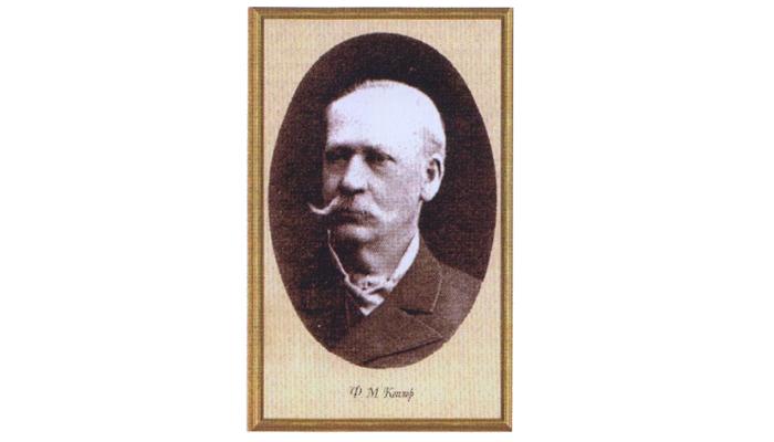Основатель первой почтовой марки России - Франц Кеплер