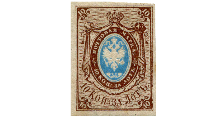 Внешний вид первой почтовой марки России