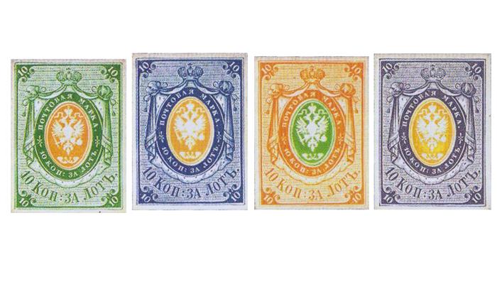 Разновидности первой почтовой марки России