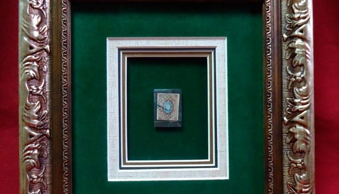 Первая почтовая марка России в антикварном магазине