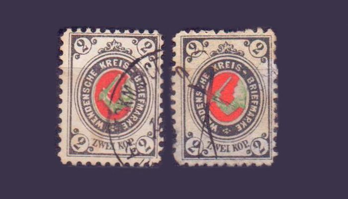 Гашение марки с помощью чернила и пера