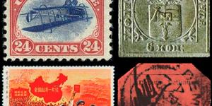 Самые дорогие почтовые марки в мире: что хотят в коллекцию все филателисты