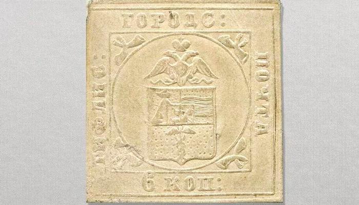 Почтовая марка из Грузии Тифлисская уника