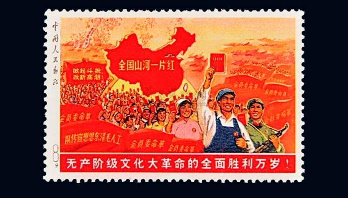 Почтовая марка из Китая - Вся страна – красная