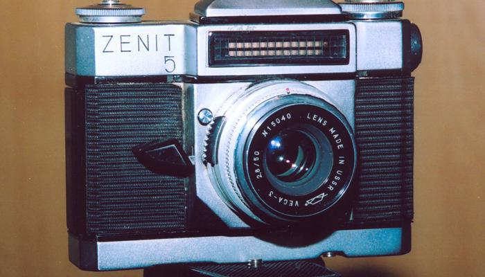Фотоаппарат «Зенит 5»