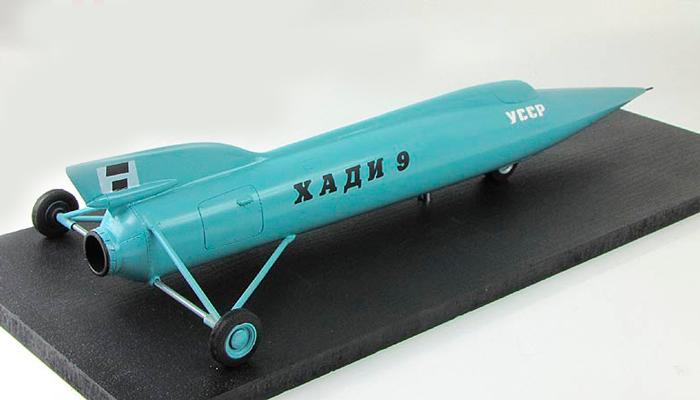 Сверхскоростная советская машина «ХАДИ-9»