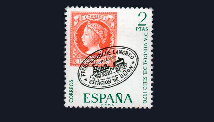 Почтовая марка со штемпелем