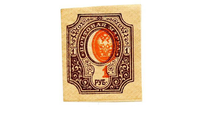 Почтовая марка со смещенным центром миниатюры