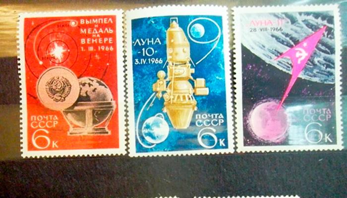 Почтовые марки об космонавтике СССР 1966-го-года