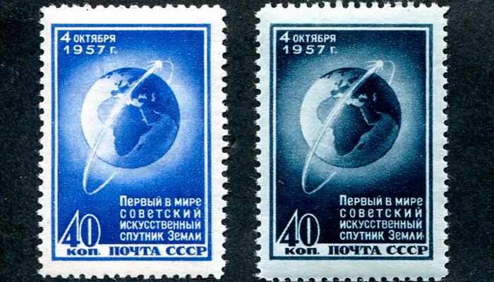 Почтовая марка посвященная запуску первого искусственного спутника Земли