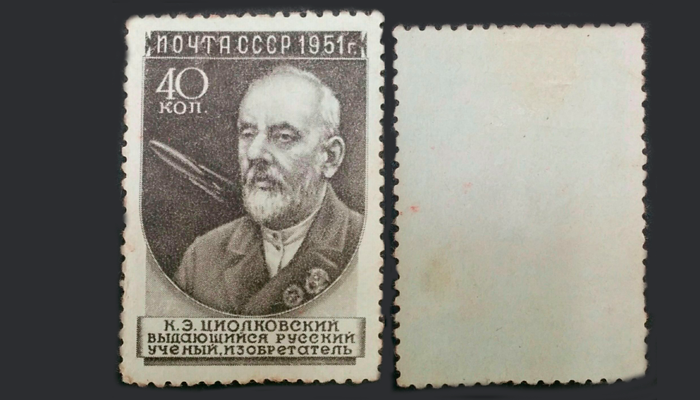 Почтовая марка из серии «Ученые нашей Родины» с изображением К. Э. Циолковского