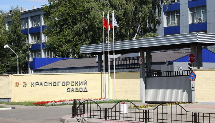 Здание завода Красногорского механического завода