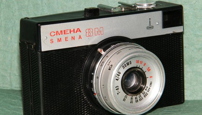 Компактный фотоаппарат «Смена-8М»