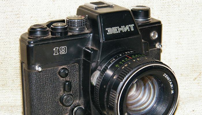 Фотоаппарат с электронно-управляемым ламельным затвором «Зенит-19»