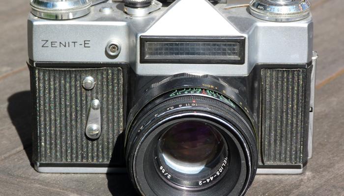 Фотоаппарат «Зенит-3М»