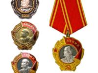 Орден Ленина: стоимость и разновидности почетной награды